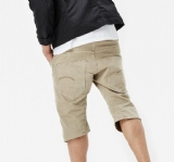 G-star Arc 3D Tapered 1/2 Shorts